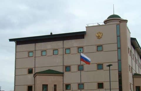 посольстве России